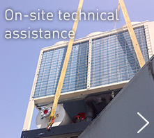Logicool On-site Technical Assistance
